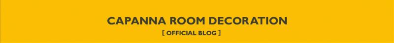 家具・雑貨ショップ CAPANNA ROOM DECORATION カパンナルームデコレーション